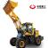 供应中首重工四缸发动机J系装载机定制改装厂家直销