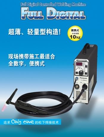 供应唐山松下TIG焊机YC-200BL3直流氩弧焊机