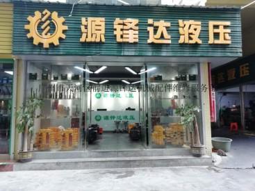 广州专业供应挖掘机液压系统,液压泵,液压阀