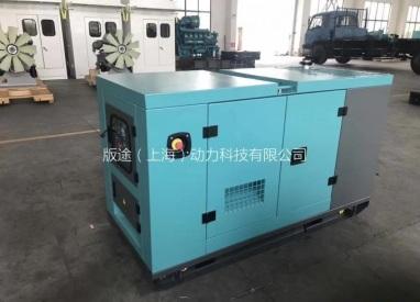 供应珀金斯15Kw冷藏车发电机组,冷藏车柴油发电机组厂家