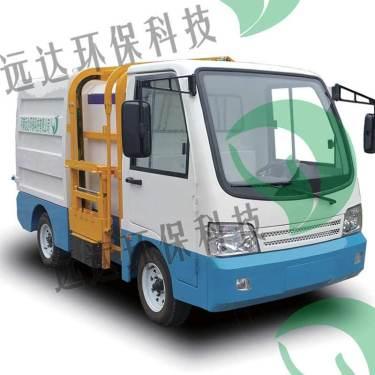 出租垃圾车郑州厂家直赁优质环卫垃圾车