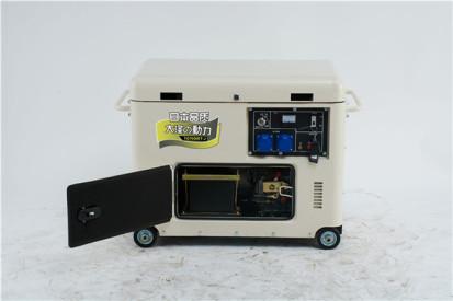 车式7kw柴油发电机