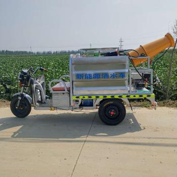 全新电动洒水车 电动三轮雾炮洒水车 多功能消毒防护洒水车