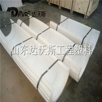 矿用自卸车车厢衬板滑板矿山机械衬板滑板批量生产