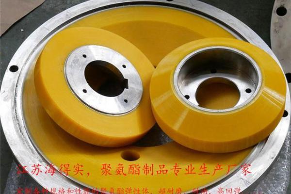 膠輪聚氨酯包膠,叉車輪聚氨酯PU包膠,行走輪驅動輪聚氨酯包膠,海得實不脫膠