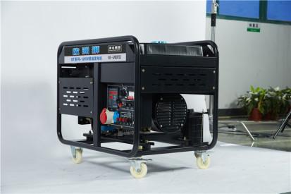 供应12千瓦开架式柴油发电机