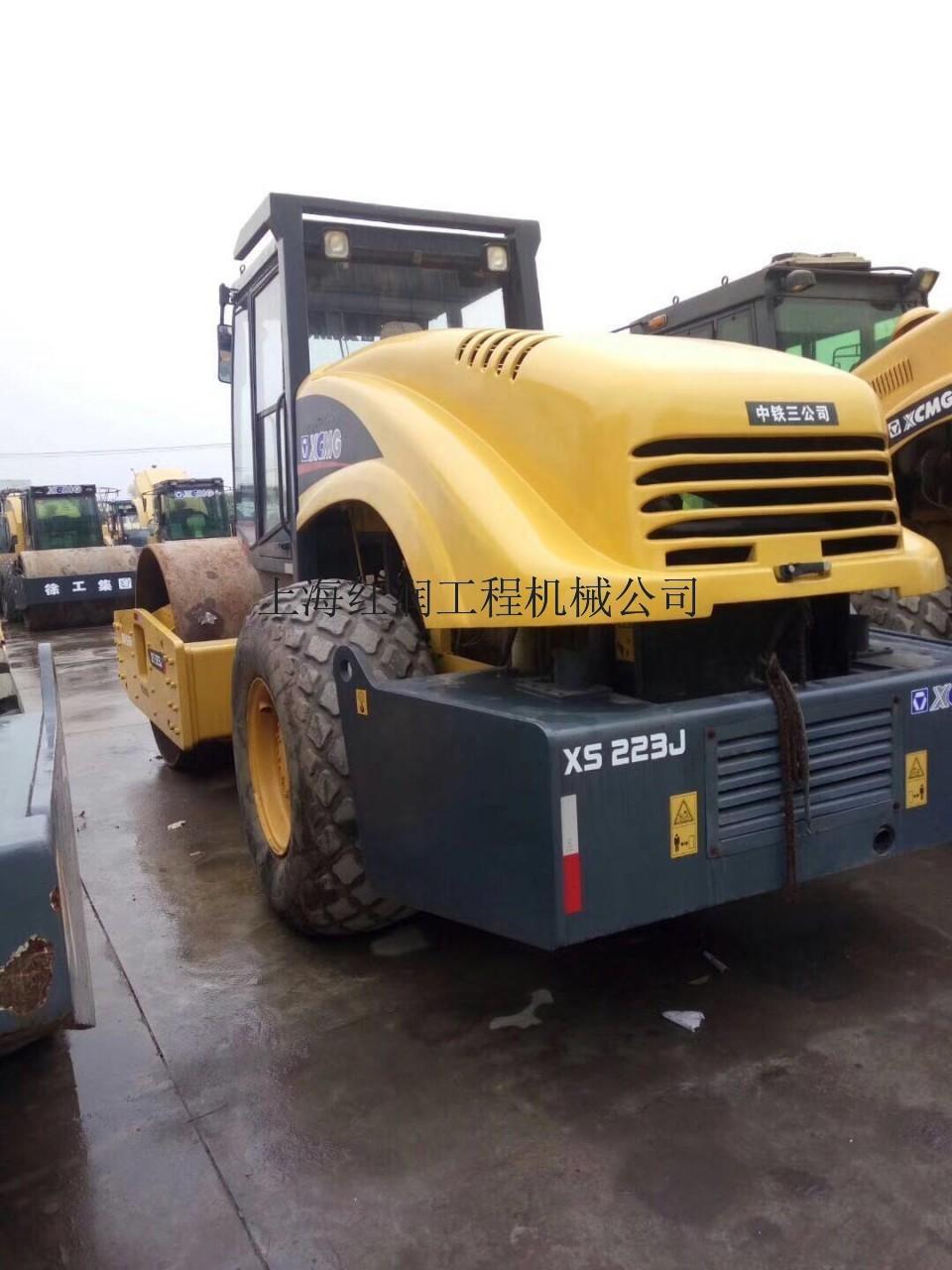 出售二手徐工20吨22吨26吨压路机