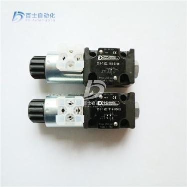 供应打桩机用DUPLOMATIC电磁阀DS3-TA/11N-D24K1