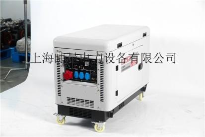 小体积5千瓦柴油发电机