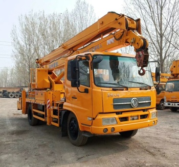 出售二手杭州爱知22米折叠高空作业车
