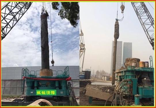 全套管全回转钻拔桩清障专业拔除旧桩沉管桩拔桩嘉定区拔桩清障工程