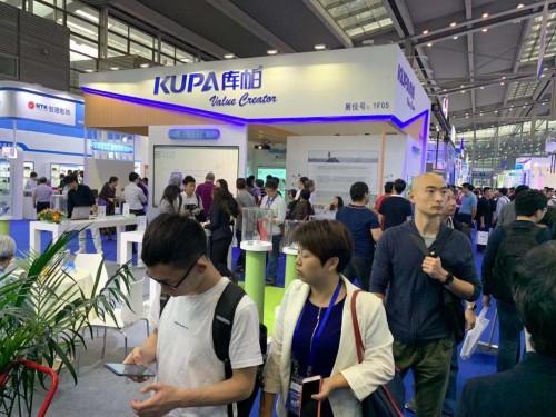 2020年南京第十三届物联网展览会
