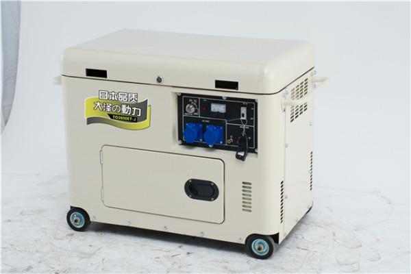 3kw柴油發電機小尺寸報價