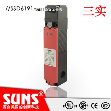供应SUNS美国三实SSD6191-SL13A-N-24-C电磁门锁开关 安全防护门开关破碎机电气系统