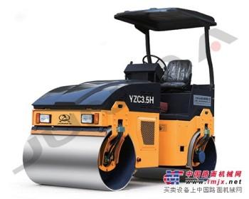 供应YZC3.5H全液压双钢轮振动压路机压路机