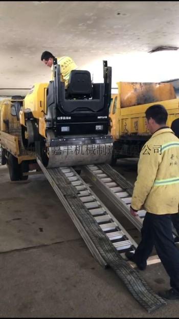 供应3-6吨久达大象牌压路机专用铝爬梯铝合金梯子压路机配件