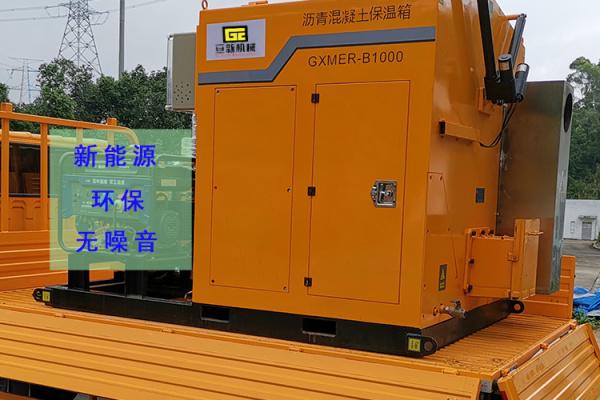 亙新機械新能源瀝青混合料加熱保溫箱瀝青路面坑槽修補設備不含車