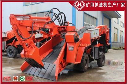 芜湖矿用轮式扒渣机生产厂家 小型隧道轮式扒渣机品质保障