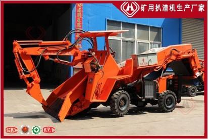 滁州矿用轮式扒渣机图片 小型轮胎式液压扒渣机供应商推荐