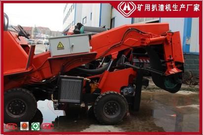 福州隧道轮式扒渣机扒取范围广 60型矿用折尾式扒渣机品质保障