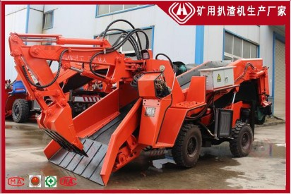 宜宾60型矿用轮式扒渣机优质厂家