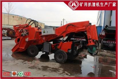 芜湖60型轮式矿用扒渣机批发