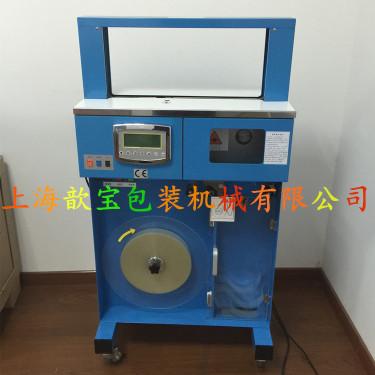 歆宝HXB-2100AL立式束带机纸带扎把机