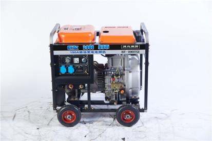 BT-190TSI发电电焊机