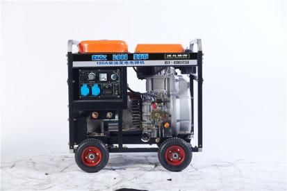 BT-280TSI发电电焊机