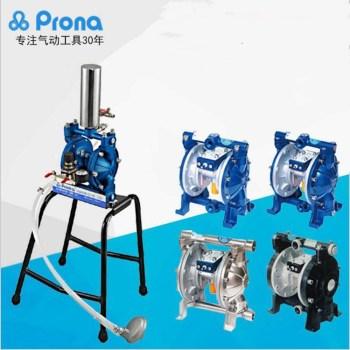 台湾宝丽不锈钢隔膜泵RS-20气动油漆泵浦涂料输送泵喷漆泵