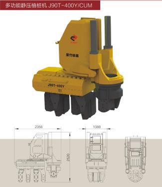 出租紫竹桩基J100T-400Y/CUM压桩机
