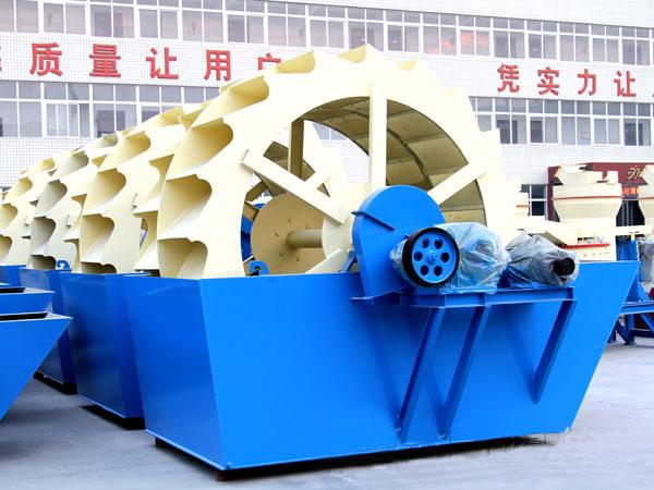 供应雄鼎XS2200制砂设备轮式洗砂机 水轮洗砂机设备