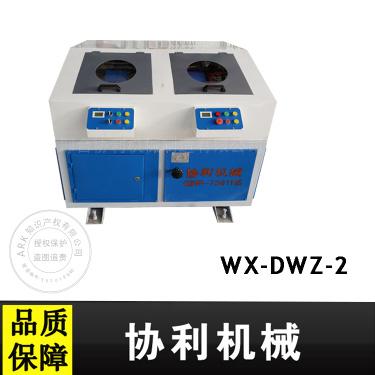 供应协利WX-DWZ-2履带吊