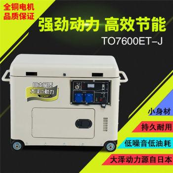 单杠6kw柴油发电机