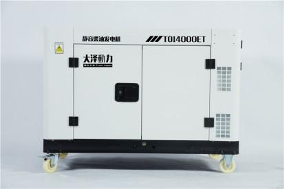 10kw柴油发电机油耗低