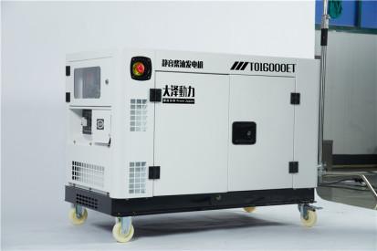 12kw全自动柴油发电机