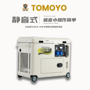 5kw静音柴油发电机功率