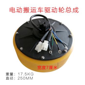 供应宁健电动搬运车电动推高车电机驱动轮总成