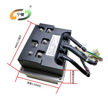 供应宁健48V24管1500W电动搬运车叉车控制器