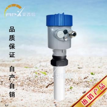 供应艾普信APXRD801制砂设备仪器与仪表