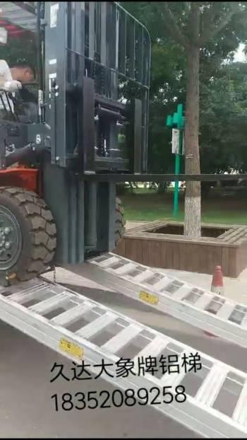供应工程机械配件叉车装载机铲车爬梯铝爬梯工程机械铝梯
