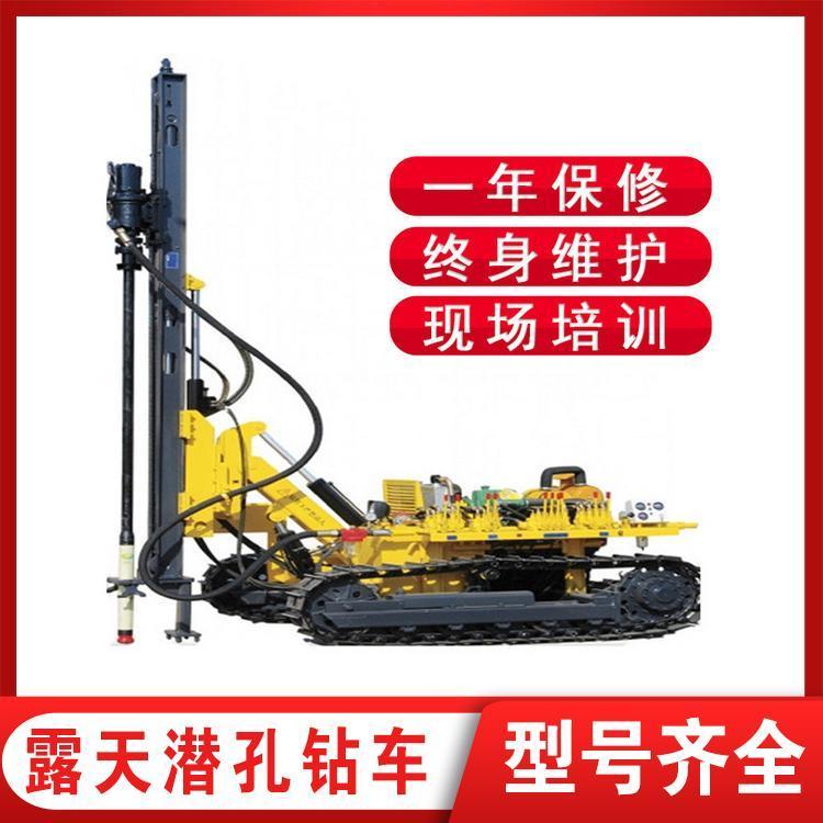 出租开山KG920钻机 西安履带式潜孔钻车出租