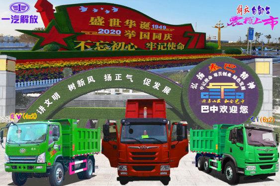 巧妙利用公告,三轴自卸车当单桥车使用,可多拉7吨货物