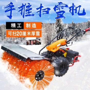 供应正丰汽油6.5马力隆鑫扫雪机扫雪机 小型手扶式清雪机