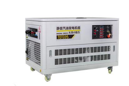 35kw汽油发电机单位使用