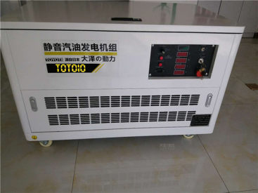 10KW汽油发电机现货供应
