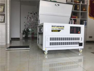 15千瓦汽油发电机自启动价