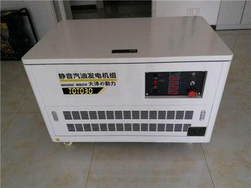 品质可靠30千瓦汽油发电机