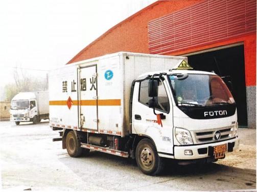 出售二手福田中型货车其他