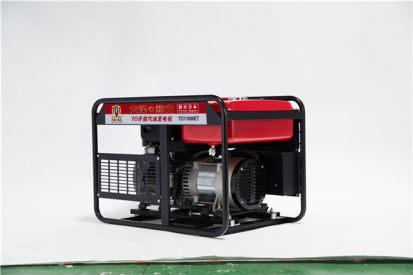 供应大泽动力TO11000ET发电机10KW